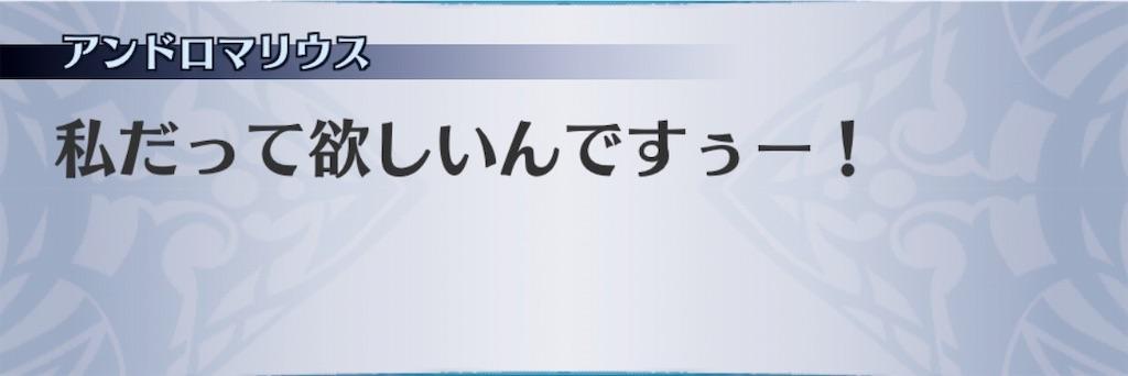 f:id:seisyuu:20190901205158j:plain