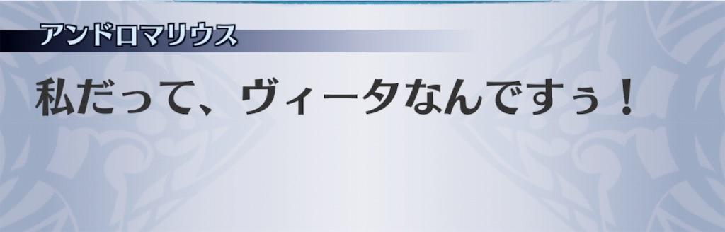 f:id:seisyuu:20190901205208j:plain