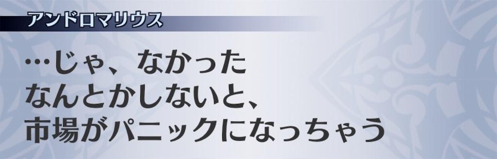 f:id:seisyuu:20190901205344j:plain