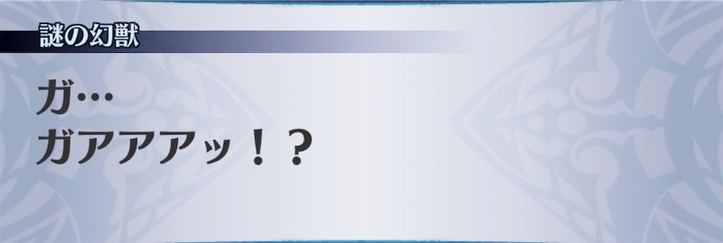 f:id:seisyuu:20190901205437j:plain