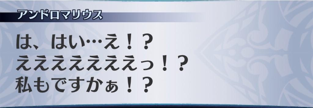 f:id:seisyuu:20190901205616j:plain