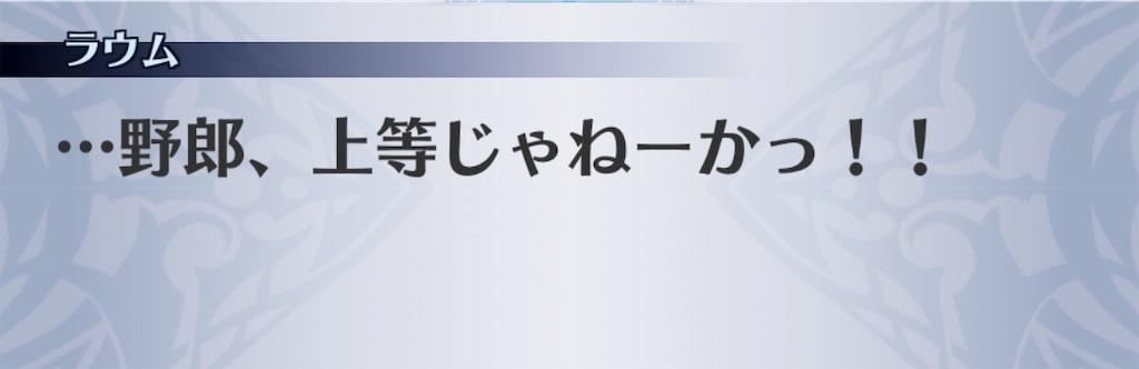 f:id:seisyuu:20190901205803j:plain