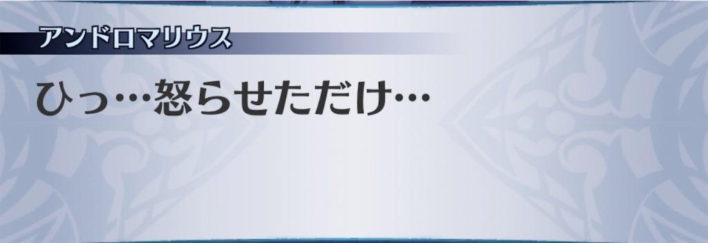 f:id:seisyuu:20190901205941j:plain