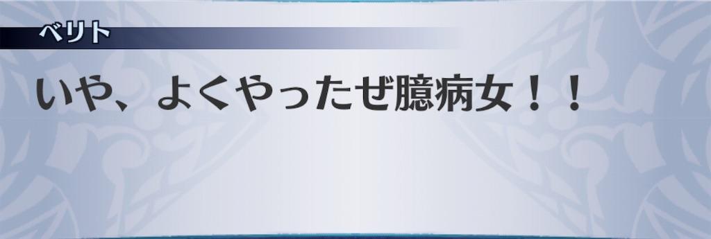 f:id:seisyuu:20190901205946j:plain