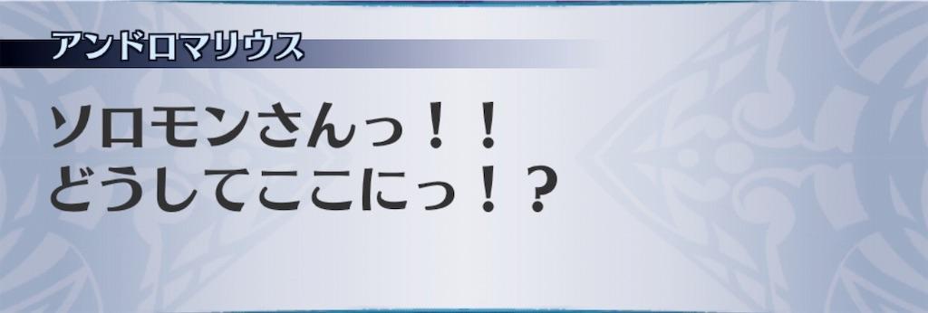 f:id:seisyuu:20190901210004j:plain