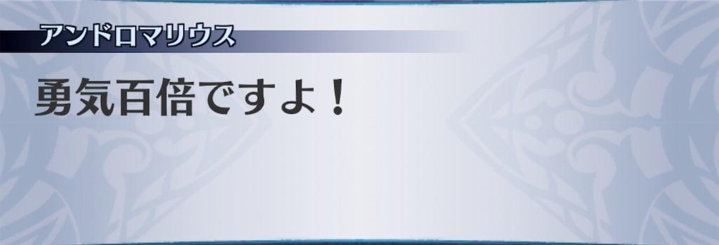 f:id:seisyuu:20190901210144j:plain
