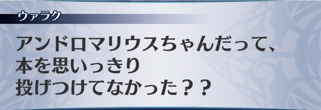 f:id:seisyuu:20190901210718j:plain
