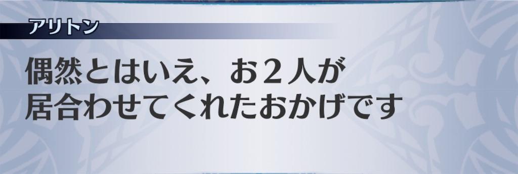 f:id:seisyuu:20190901210932j:plain