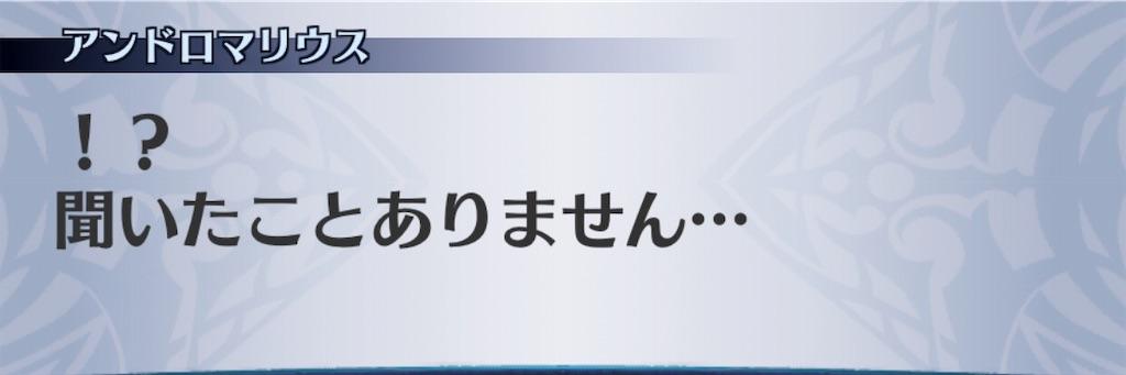 f:id:seisyuu:20190901211002j:plain