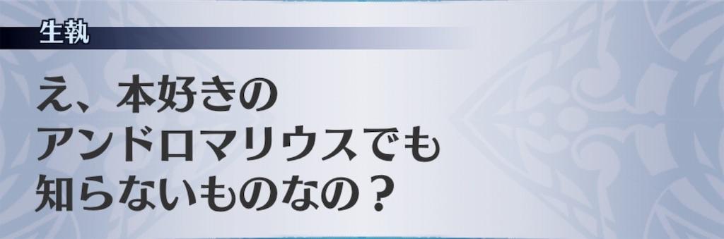 f:id:seisyuu:20190901211006j:plain