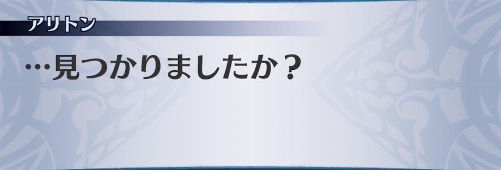 f:id:seisyuu:20190901211023j:plain