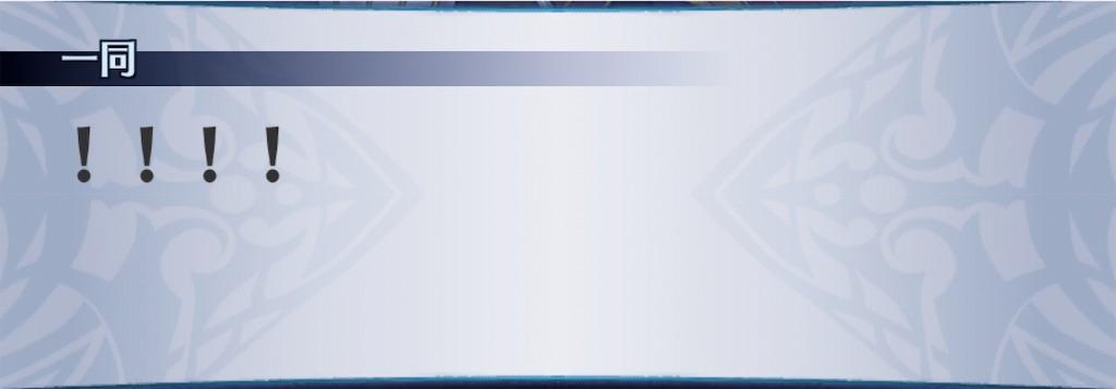 f:id:seisyuu:20190901211250j:plain