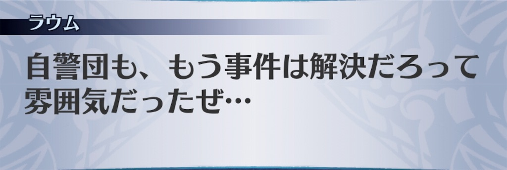 f:id:seisyuu:20190902082103j:plain