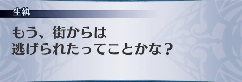 f:id:seisyuu:20190902082207j:plain