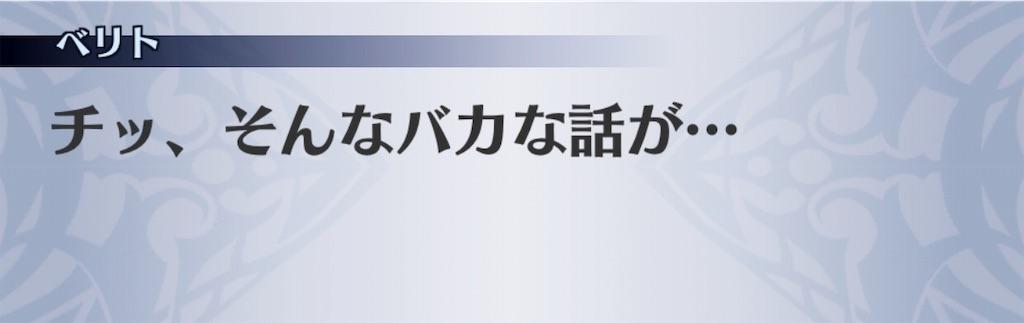 f:id:seisyuu:20190902082301j:plain