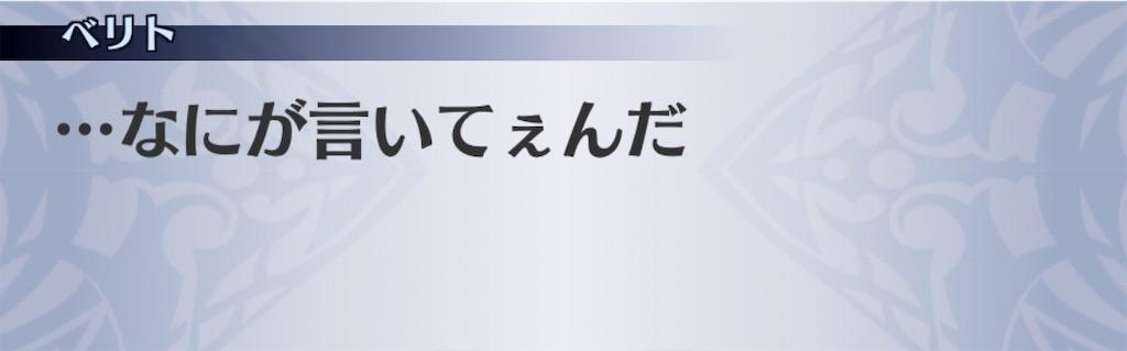 f:id:seisyuu:20190902082348j:plain