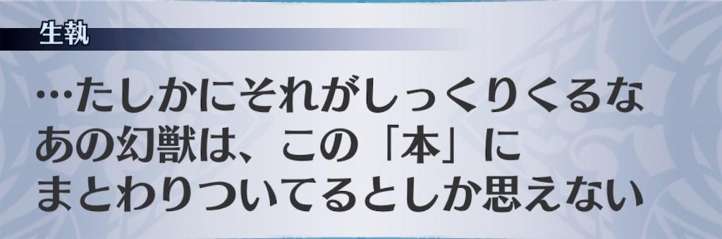 f:id:seisyuu:20190902082438j:plain