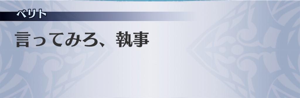 f:id:seisyuu:20190902082610j:plain