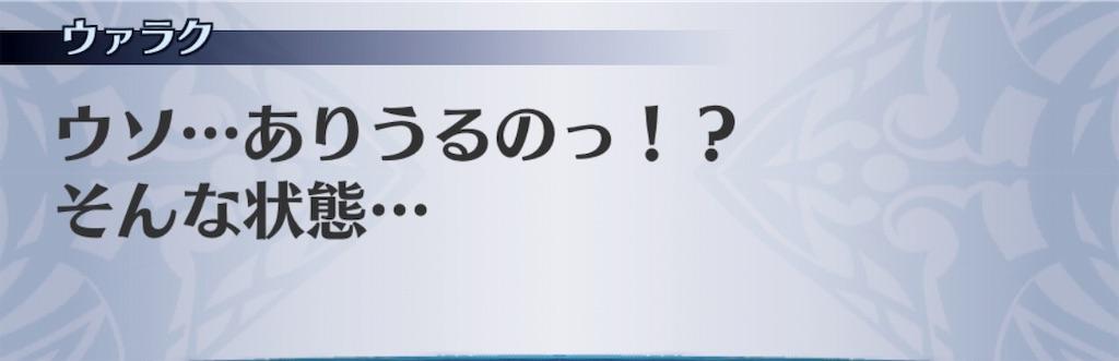 f:id:seisyuu:20190902082621j:plain