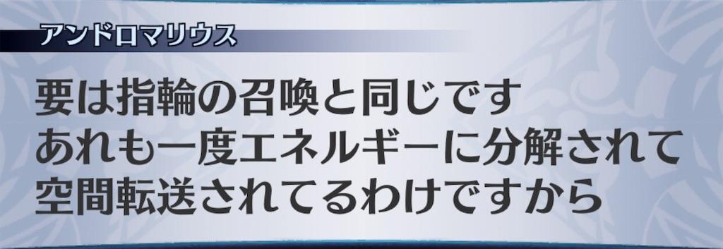 f:id:seisyuu:20190902082747j:plain