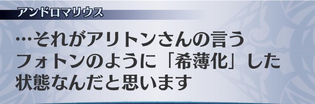 f:id:seisyuu:20190902082817j:plain