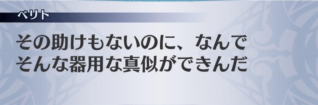 f:id:seisyuu:20190902083020j:plain