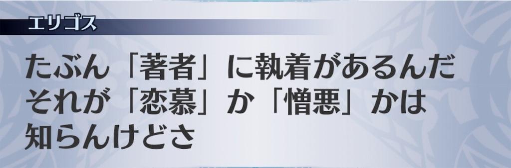 f:id:seisyuu:20190902083105j:plain
