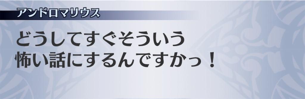 f:id:seisyuu:20190902083150j:plain