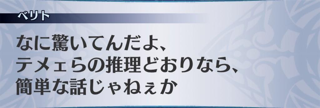 f:id:seisyuu:20190902083315j:plain