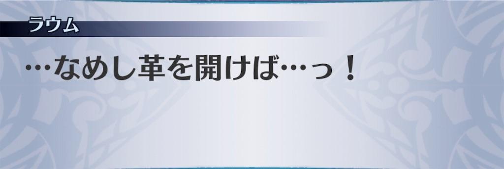 f:id:seisyuu:20190902083322j:plain