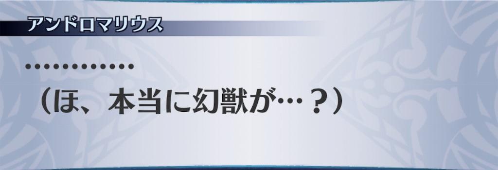 f:id:seisyuu:20190902084029j:plain