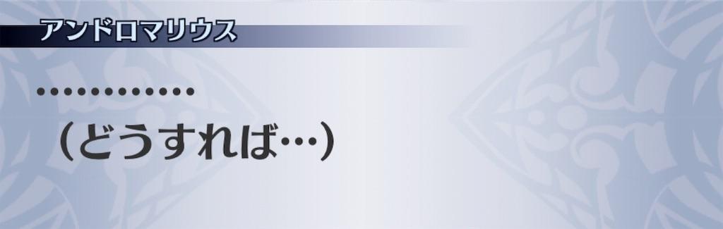 f:id:seisyuu:20190902084046j:plain
