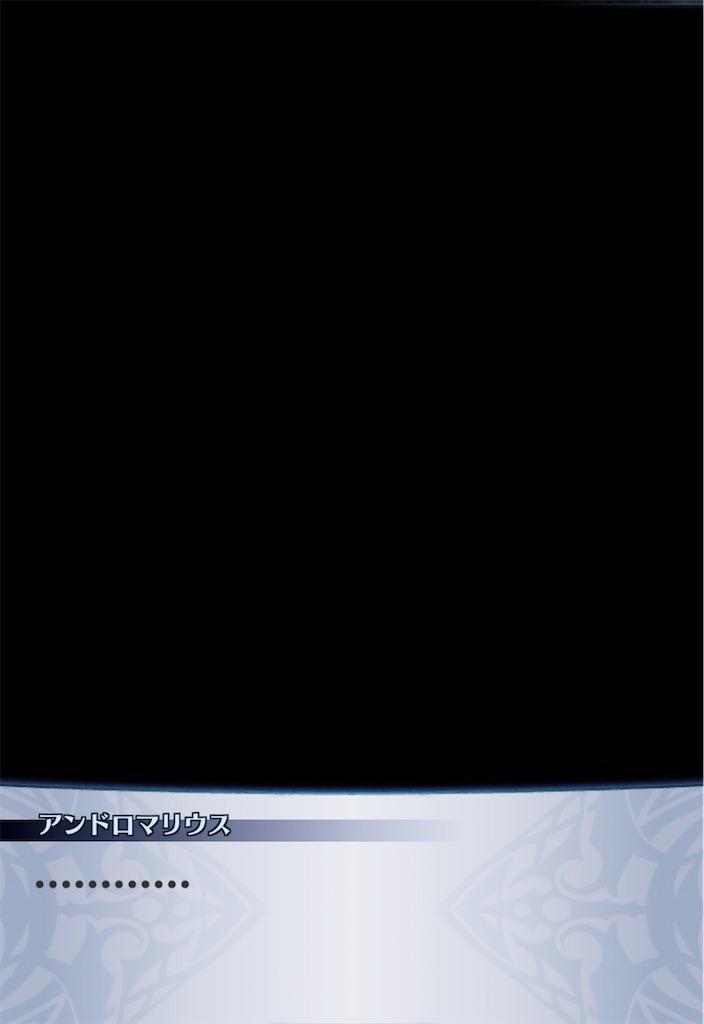 f:id:seisyuu:20190902084049j:plain