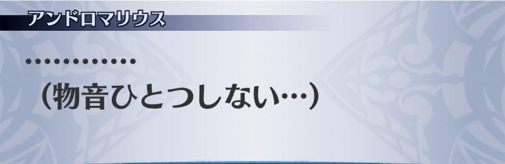 f:id:seisyuu:20190902084054j:plain