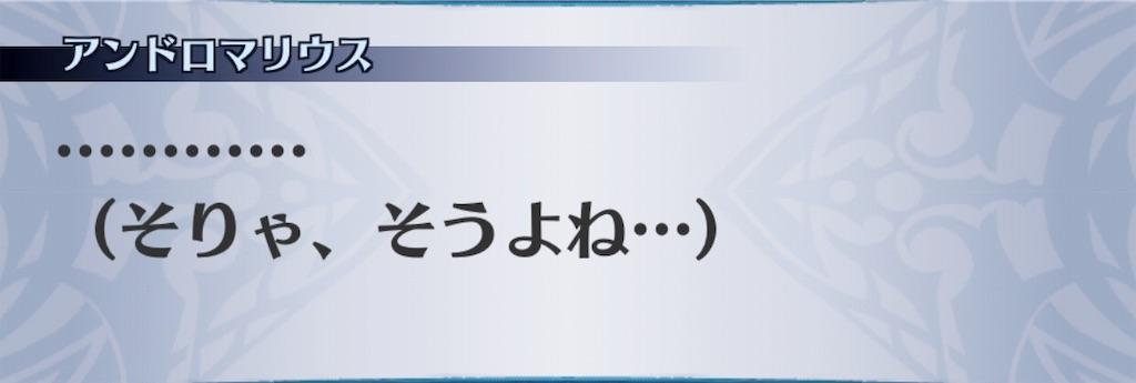 f:id:seisyuu:20190902084058j:plain