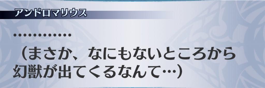 f:id:seisyuu:20190902084104j:plain