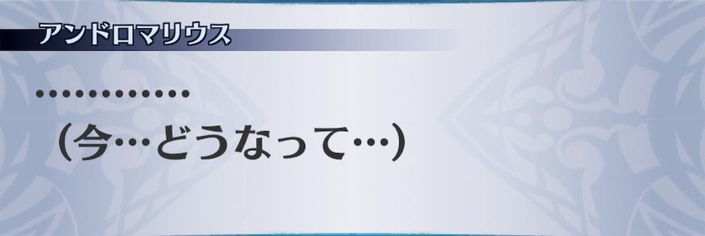 f:id:seisyuu:20190902084203j:plain