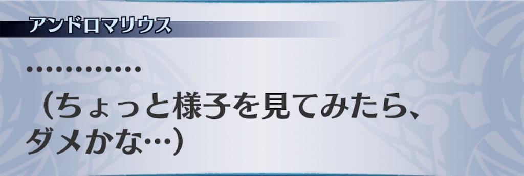 f:id:seisyuu:20190902084208j:plain