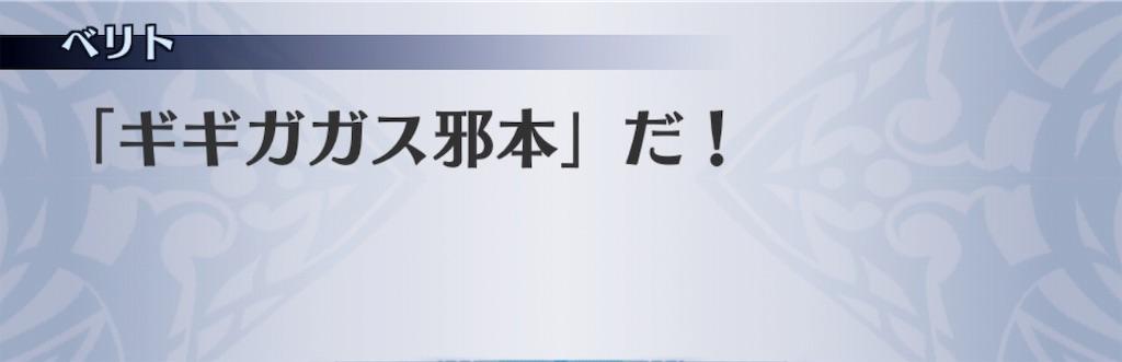 f:id:seisyuu:20190902084642j:plain