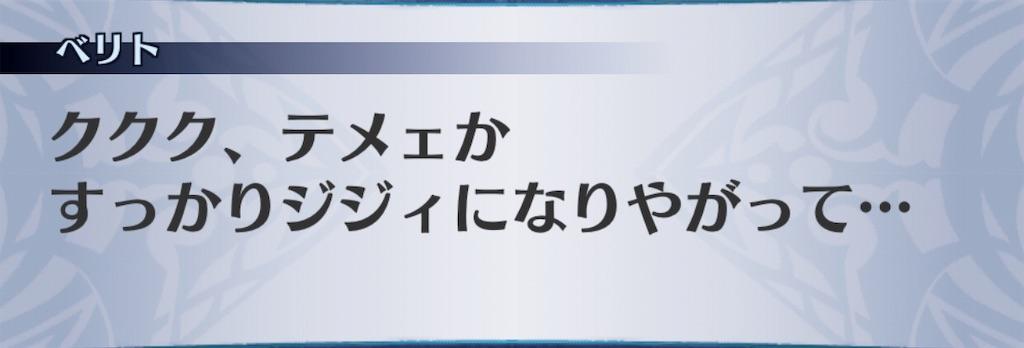 f:id:seisyuu:20190902084746j:plain