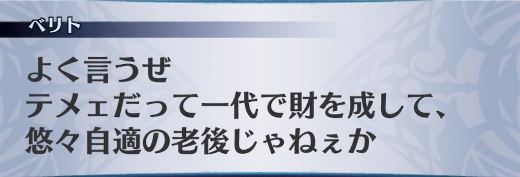 f:id:seisyuu:20190902084901j:plain