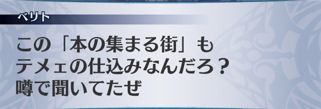 f:id:seisyuu:20190902084905j:plain