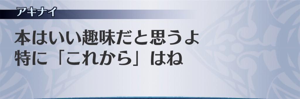f:id:seisyuu:20190902084949j:plain