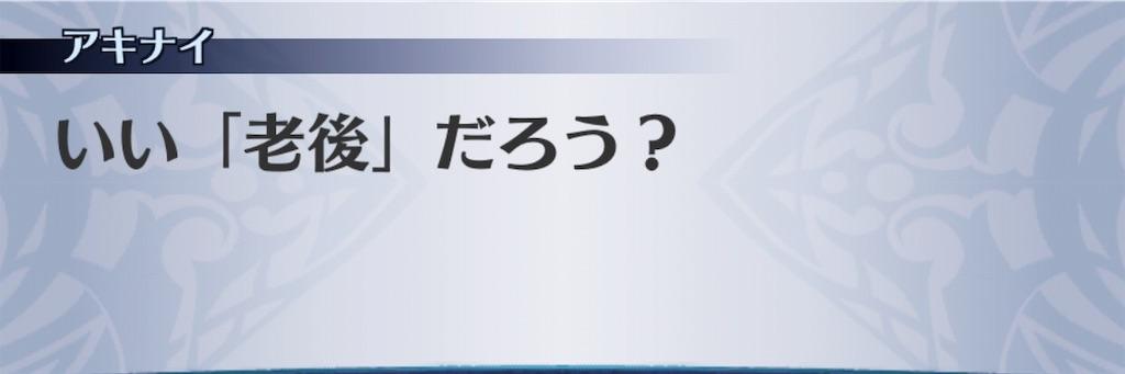 f:id:seisyuu:20190902085043j:plain