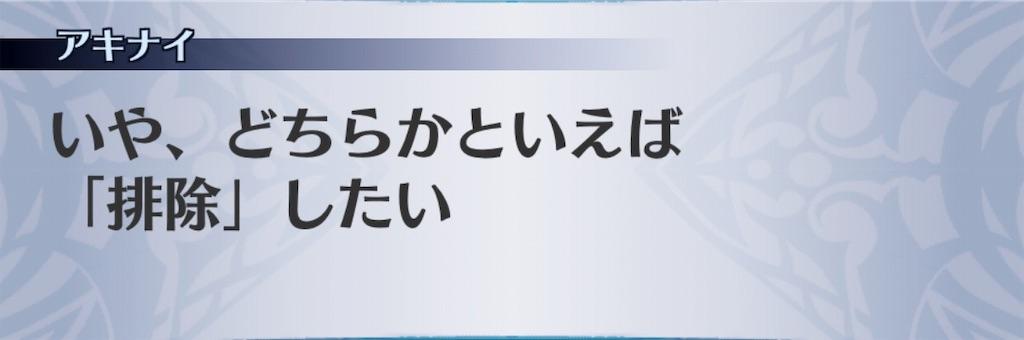 f:id:seisyuu:20190902085134j:plain