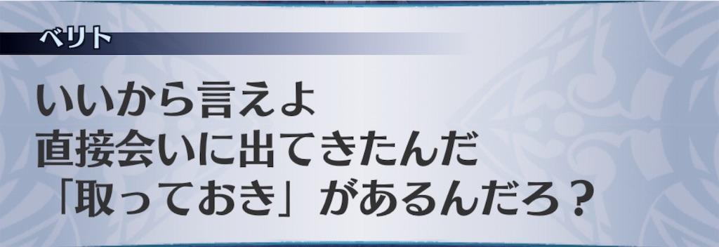 f:id:seisyuu:20190902085443j:plain