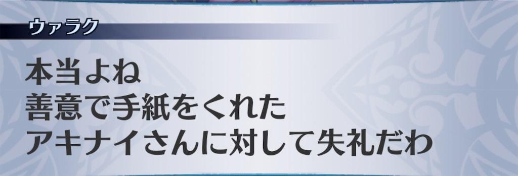 f:id:seisyuu:20190902085617j:plain
