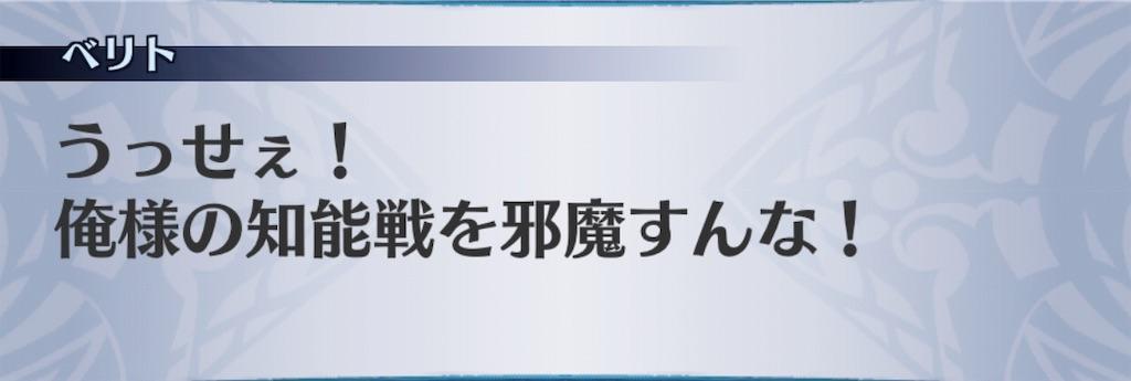 f:id:seisyuu:20190902085625j:plain