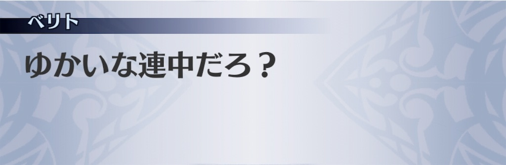 f:id:seisyuu:20190902085634j:plain