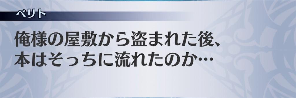 f:id:seisyuu:20190902085857j:plain